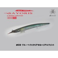 Little Jack SAYORIS Sinking Pencil Blue Bait : Clear Holo RP
